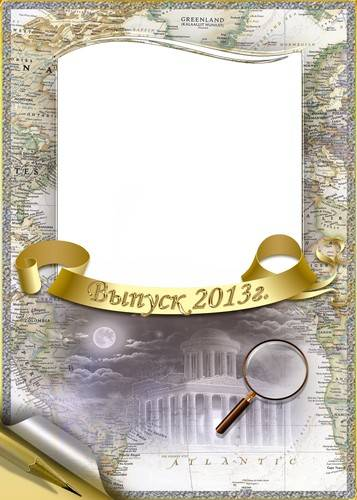 Frames for photoshop - Graduate 2013