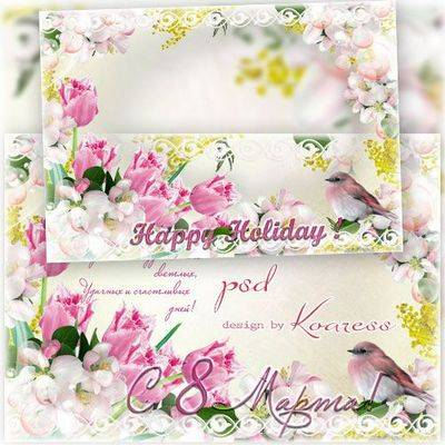 Happy Holiday! Free Beautiful Photoshop frame PSD with spring flowers and bird