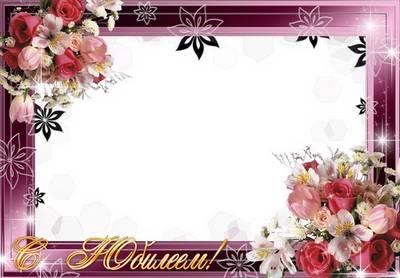 Flower frame for Photoshop - Jubilee
