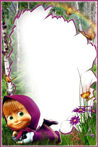Collection of childrens photo frames - Little friends (5 PSD - 5 PNG )