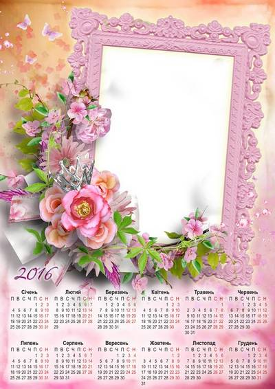 Beautiful Calendar 2016 PSD + PNG Format, English, Spanish, Russian, Ukrainian lang (choise) in pink with flowers
