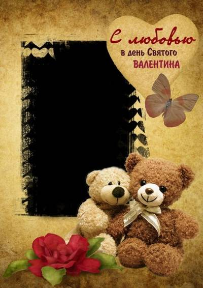 PSD Frame Template on the day of St. Valentine with teddy bears