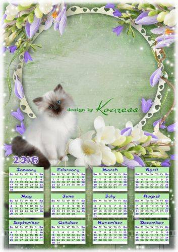 Photoshop calendar template 2016 psd with a kitten and flowers