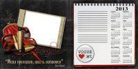 Photoshop Elegant portfolio psd template - Vogue for girls