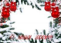 Mega kit - 6 winter-Christmas framework + calendar