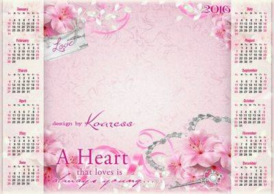 Template calendar 2016 psd with frame - romantic flowers in pink style