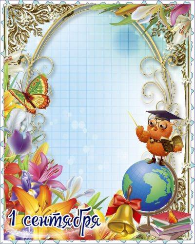 School frame with lilies, globe and owl