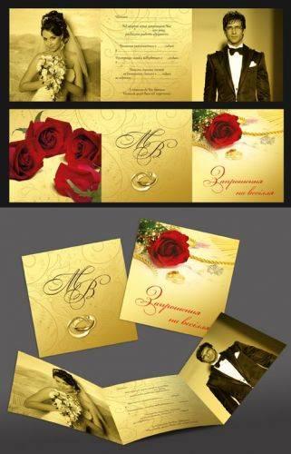 Скачать шаблоны пригласительных на свадьбу для фотошопа скачать