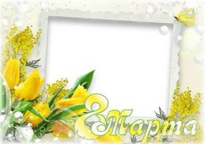 Set of photo frames for March 8 - The sparkles in the sun drops