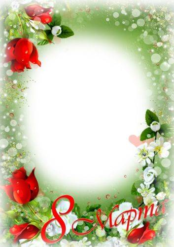 Flower frame png for photo on March 8 - Women's feast