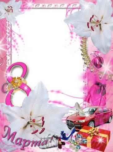 Frames for photoshop - Cocktail fragrant flowers