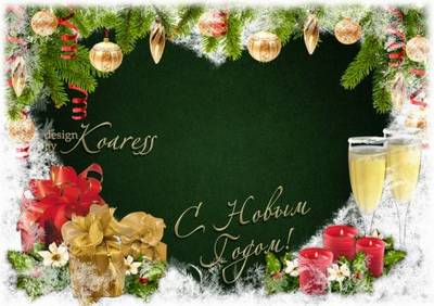 Set of layered photo frames-sources for Photoshop - Romantic winter holiday