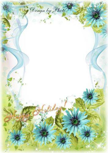 Festive Photoshop frame March 8 - Have fun spring - Free Download ...