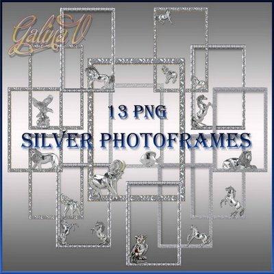 Рамки для фото - Серебряные статуэтки
