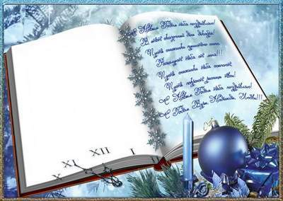Frame for foto - Winter book