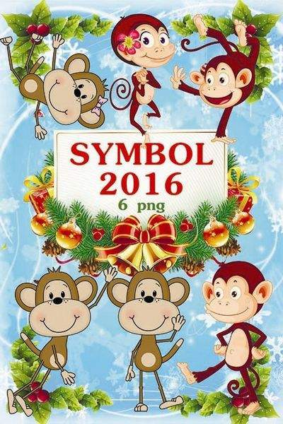 Funny Monkey PNG - Character 2016 - 6 PNG + PSD (multilayer)