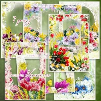 Set floral Photoshop frames, spring flowers - 7 Frames PNG
