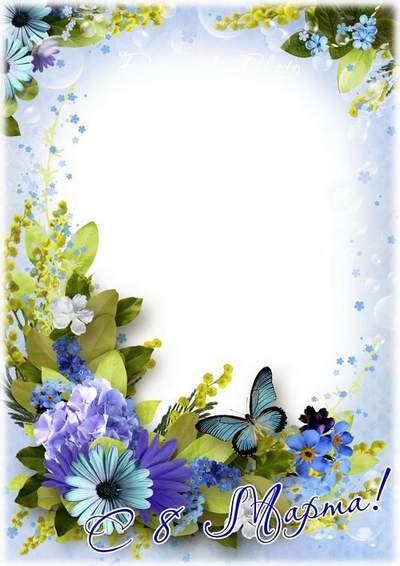 Beautiful bouquet March 8 - Festive frame PSD template