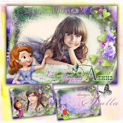 Happy Birthday Frame 8 PNG + PSD Templates  – Princess Sofia, Luntik and Masha congratulate you!  English, Russian