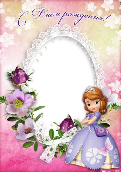 Children photoshop frame png psd template princesses sofia children photoshop frame png psd template princesses sofia pronofoot35fo Choice Image