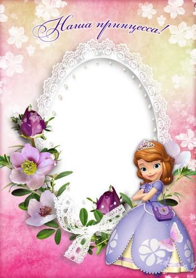 Children Photoshop frame PNG+ PSD Template princesses Sofia