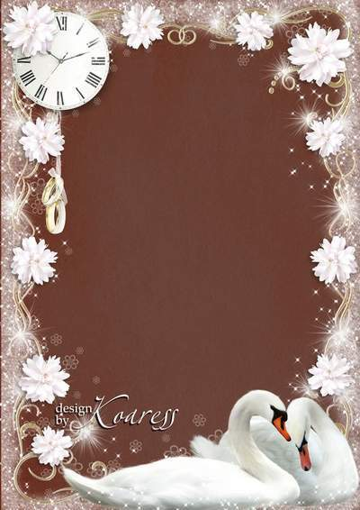 Wedding photo frames - From this second, and forever