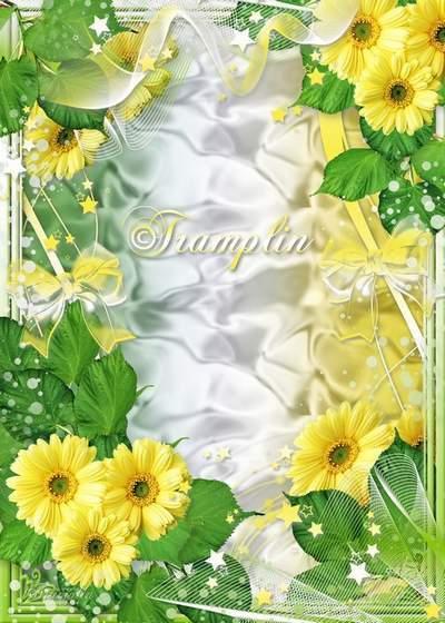 Flower Frame - I love nature flowers
