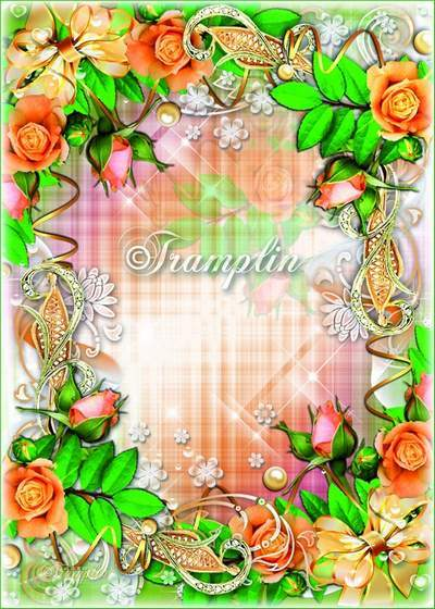 Flower frame with roses - Music I hear in the heart
