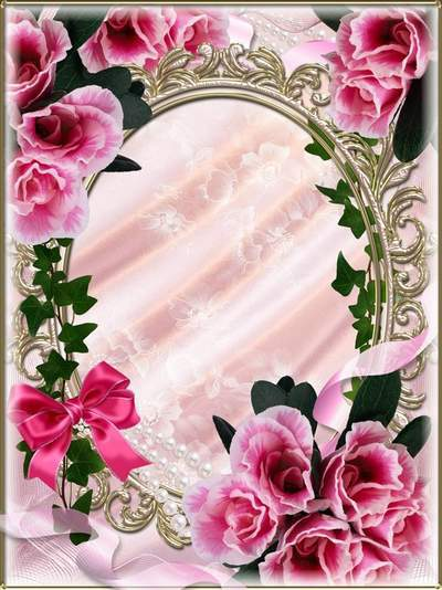 Romantic frame - How beautiful you are in pink colors