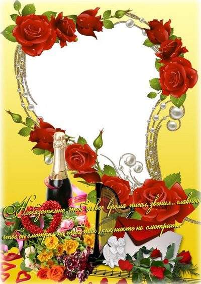 Romantic frame with roses for the holiday - Melody of Love