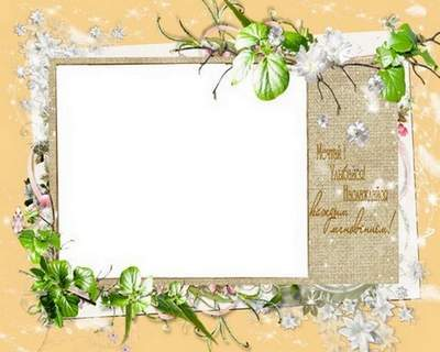 Romantic frame for photoshop - Enjoy every moment