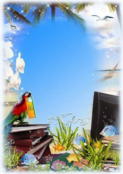 Romantic photo frame for women - Dreaming about summer vacation