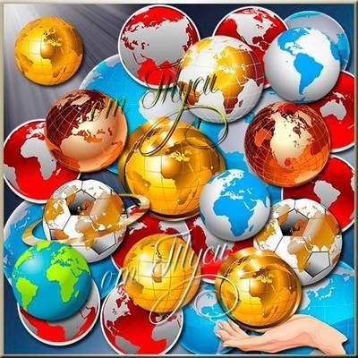Clip Art -  World globe - is the Globe