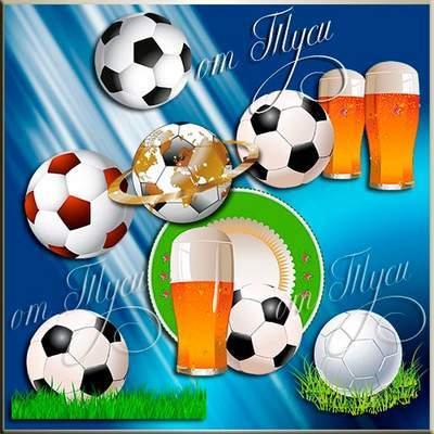 Clip Art  - Football ball