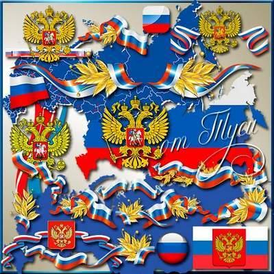 Clip Art -  Symbols of Russia