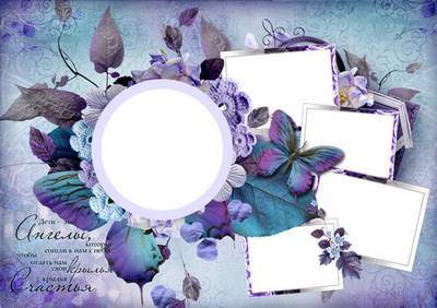 Photoshop Frame collage for family photos (5 photo) , PSD + PNG formats - Purple happiness