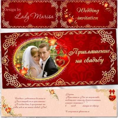 Wedding invitation 3 PSD files. Text can be edited. English, Russian, Ukrainian languages