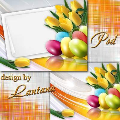 PSD source - Yellow tulips for Easter