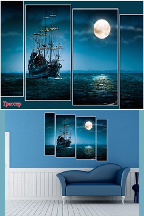 Polyptych in PSD format - on the moon's path