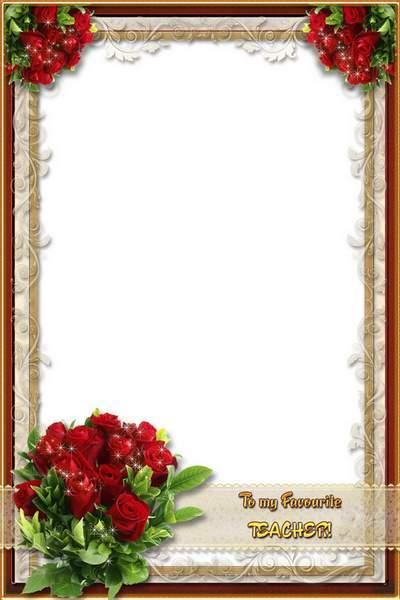 Congratulatory Frame - To My Favourite Teacher!
