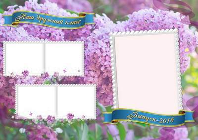 3 School vignette with beautiful lilac - 3 layered PSD template School vignette - the text can be edited