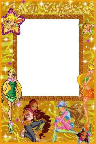 Collection of children's frames for photoshop - My wonderful childhood
