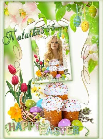 Holiday photo frame PSD \ PNG - Easter and wake up the earth
