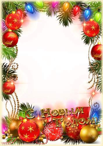 Christmas PNG Photo frame + PSD frame for Photoshop - Bright shine of winter holidays