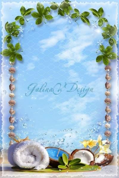 Summer Frame for Photoshop - Wonderful Rest at Sea
