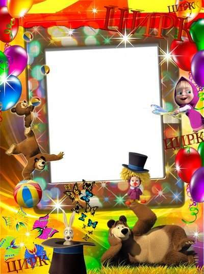 Children frame free download - At the circus Masha and the Bear
