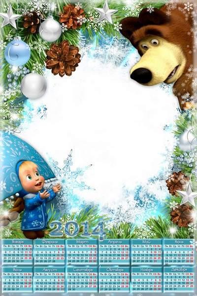 Children's festive calendar - New year 2014 with Masha and Mischa