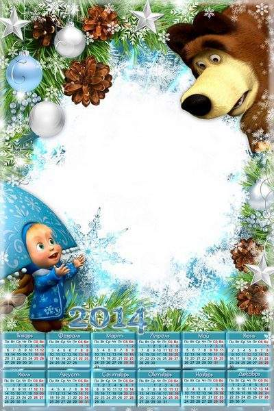 Children's festive calendar - New year 2014 with Masha and Mischa