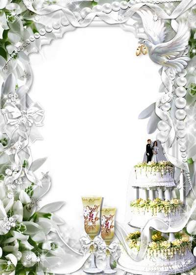Wedding frame for photo - a Lucky years want so much, As long last will