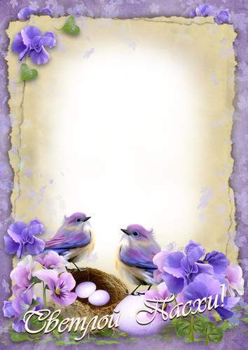 Set of photo frames for Photoshop - Happy Easter